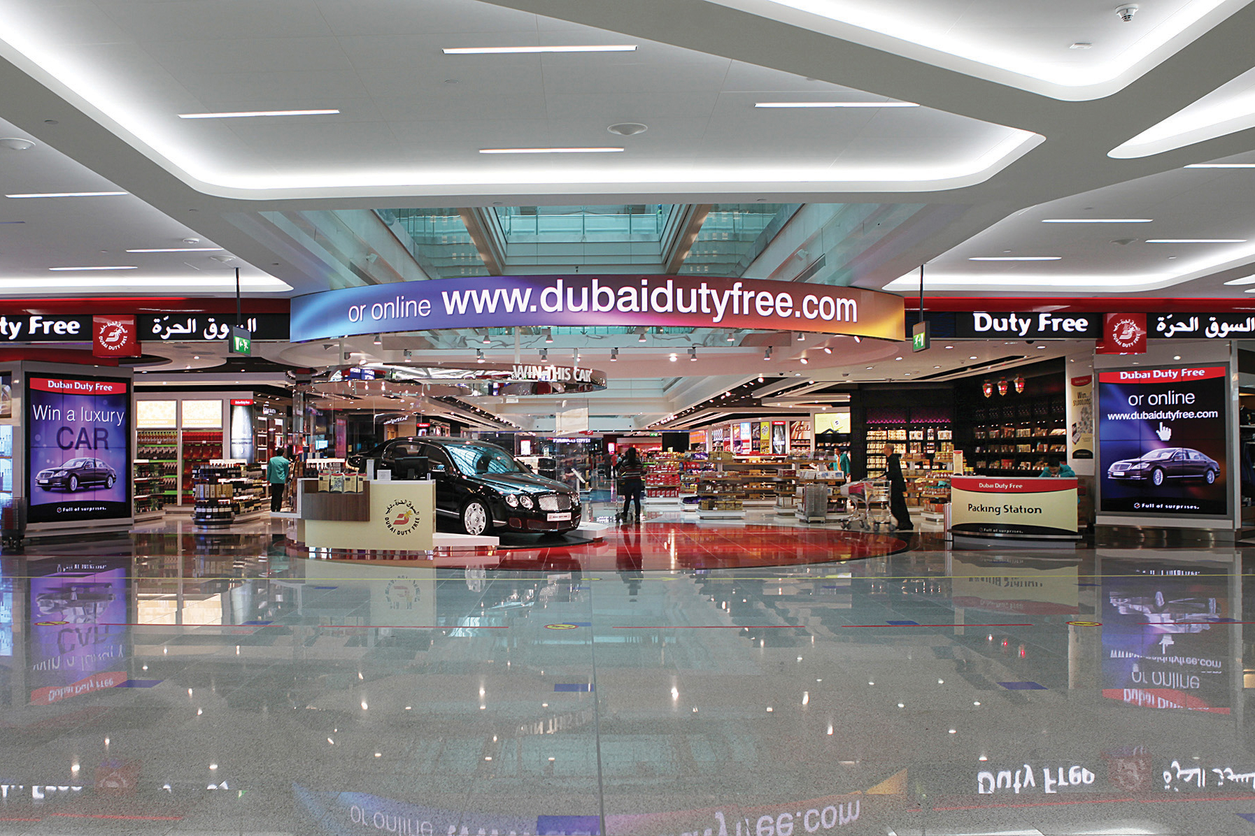 tv in dubai duty free