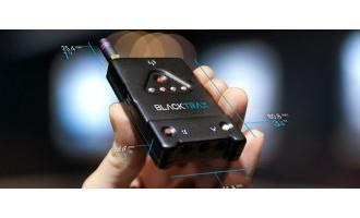 DWP Live invests in BlackTrax