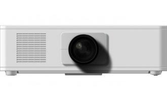 Hitachi's first LED projector