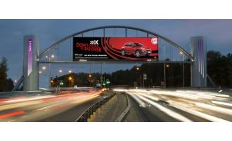 JCDecaux launches The Salford Arch and new nationwide network