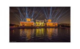 World's largest projection show at Moscow ministry