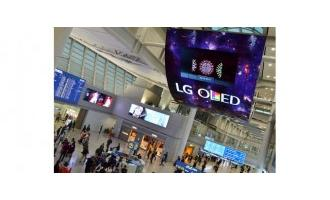 LG installs one-of-a-kind OLED displays at Incheon airport