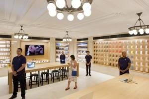 Appleuppereastsidestore