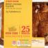 Sainsburys Chicken