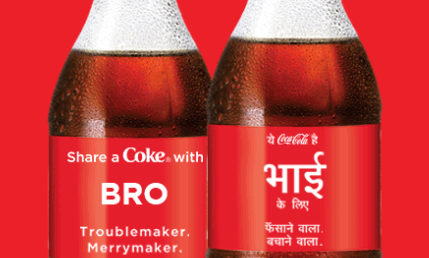 Share A Coke Names List 2020.Hp Brings Coca Cola Personal Relationships Campaign To India