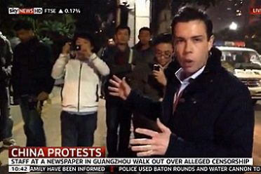 Sky News reports live on UK TV from reporter's iPhone in