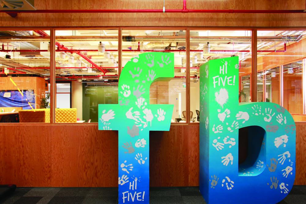Facebook\'s forward-thinking tech hub