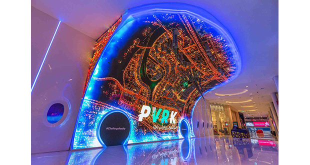 Dubai-VR-theme-park-features-curved-LED-entrance-display
