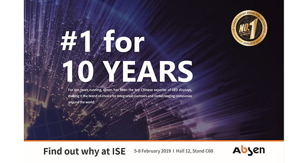 absen s 10th year at ise has a fine pixel generation theme